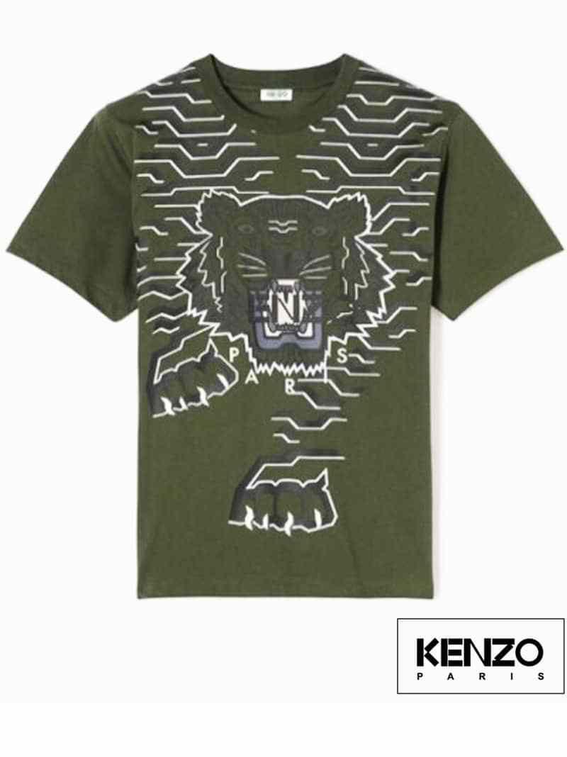 29209cf3fea ▷ SelfOutlet.com  Kenzo Tiger T-Shirts khakis — Supplier of ...